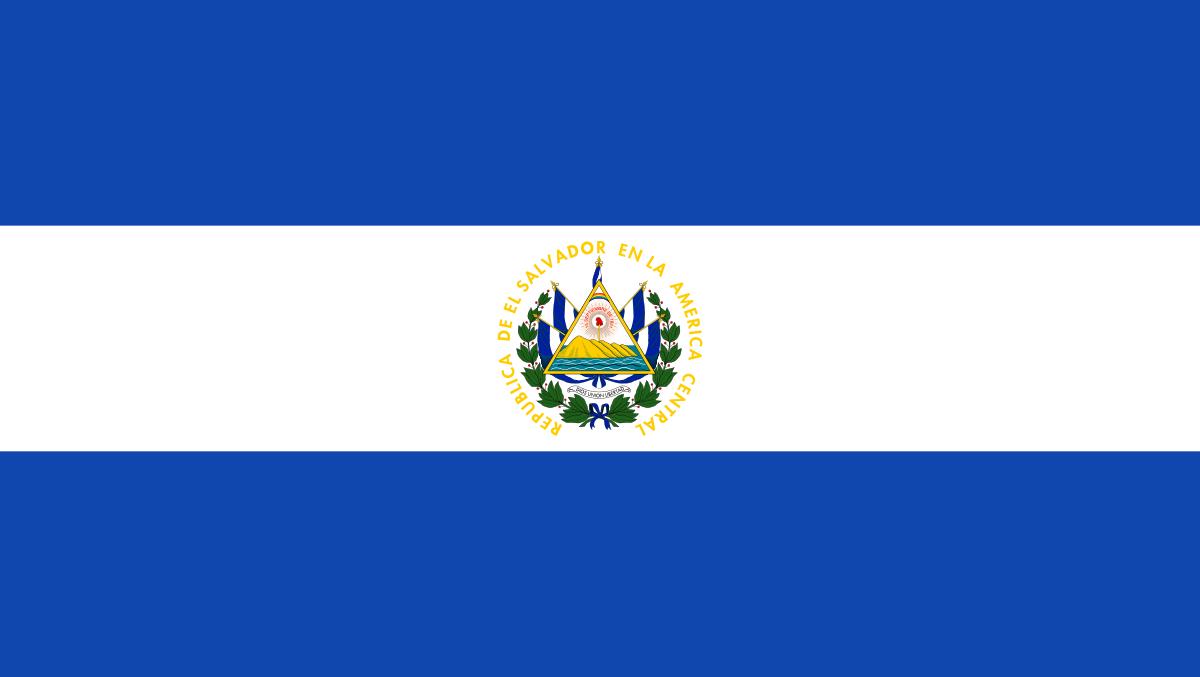 Bandera El Salvador - Privacidad